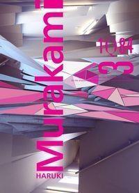 1Q84 Tom 3 Murakami Haruki