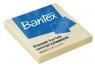 Kartki samoprzylepne żółte 75x75 100k (400086384) Bantex