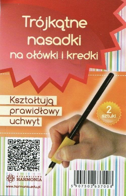 Nasadki na ołówki i kredki 2 sztuki