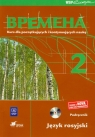 Wremiena 2 Podręcznik z płytą CD Kurs dla początkujących i kontynuujących naukę