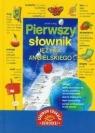 Pierwszy słownik języka angielskiego