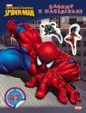 Spider-Man Zabawy z naklejkami
