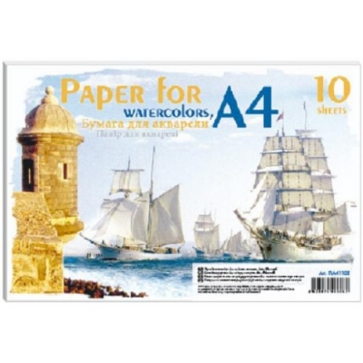 Papier artystyczny Kraft kolor A4 10 arkuszy 200g/m2