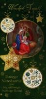 Kartka DL Świąteczna MIX Boże Narodzenie AVANTI