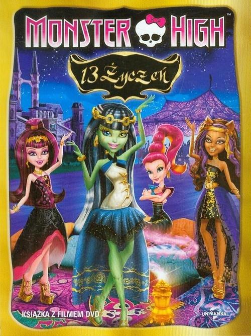 Monster High 13 życzeń + DVD