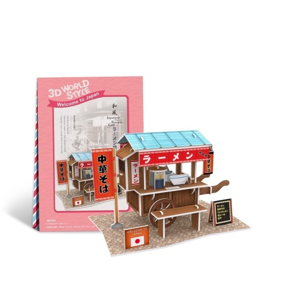 Puzzle 3D: Domki świata - Japonia, Ramen Cart (306-23103)