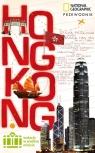 Hongkong Przewodnik Wakacje w wielkim mieście