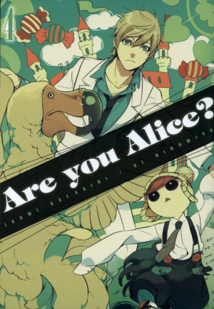 Are you Alice? Tom 4 Al Ninomiya, Ikumi Katagiri