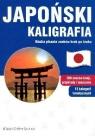 Japoński Kaligrafia. Nauka pisania znaków krok po kroku