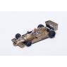 Arrows A1 #36 Rolf Stommelen US GP 1978 (S3905)