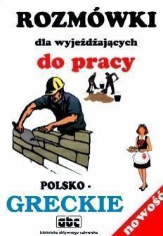 Rozmówki dla wyjeżdżających do pracy polsko-greckie praca zbiorowa