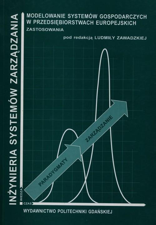Modelowanie systemów gospodarczych w przedsiębiorstwach europejskich