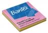 Kartki samoprzylepne, 75x75 100k - mix kolorów (400086389)