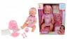 New born baby - lalka funkcyjna 43 cm z akcesoriami (105039005)