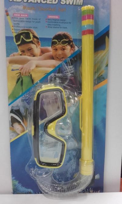 Zestaw maska + rurka do pływania TR-20502 .