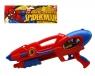 Pistolet na wodę Spiderman Atosa