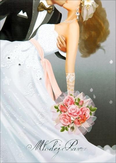 Karnet ślubny HM-200-386