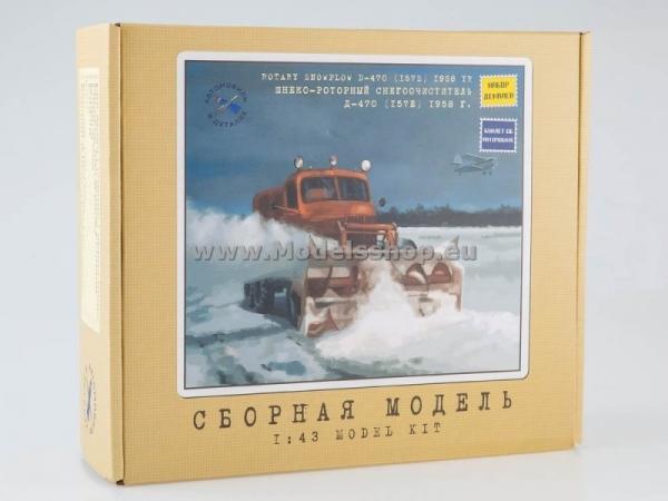 D-470 Rotary Snowplow (ZIL-157) 1958 (model kit) (KIT1106)