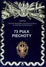 73 Pułk Piechoty