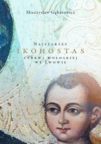 Najstarszy ikonostas cerkwi wołoskiej we Lwowie Gębarowicz Mieczysław