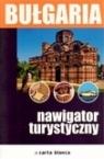Bułgaria Nawigator turystyczny  Osip-Pokrywka Magda, Osip-Pokrywka Mirek
