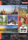 Zeszyt A5/60K/BR kratka Język rosyjski 10 szt.