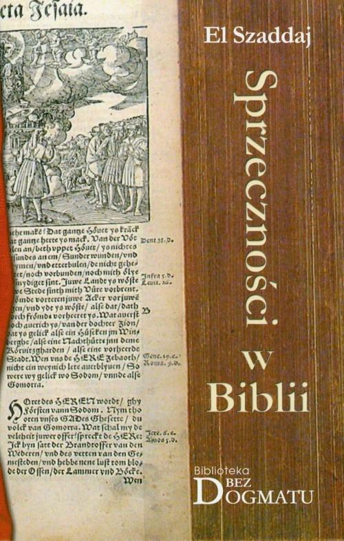Sprzeczności w Biblii El Szaddaj