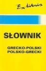 Słownik grecko - polski polsko - grecki Cirmirakis Lefteris