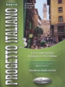 Nuovo Progetto Italiano 3 Quaderno degli esercizi Bidetii A., Dominici M., Piccolo L.