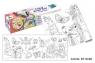 Kolorolka -  dłuuuuga kolorowanka dla dziewczynki - 4 Metry (samoprzylepna)