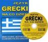 Język grecki na co dzień +CD