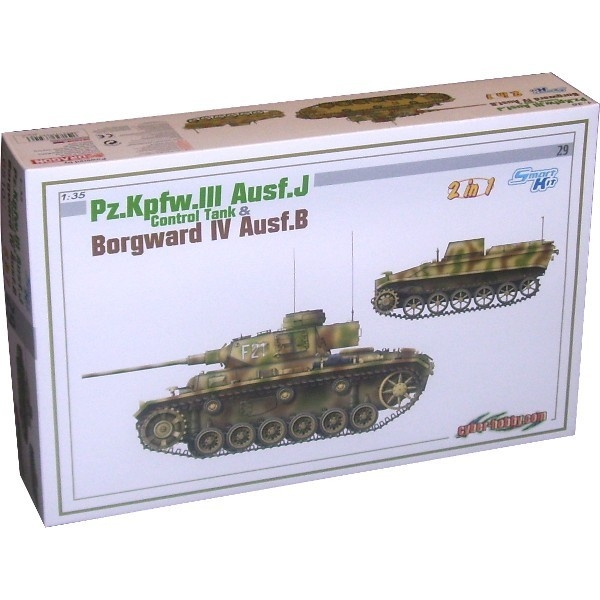 Panzer III Ausf.J Contorl Tank