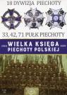 Wielka Księga Piechoty Polskiej 18 Dywizja piechoty 33, 42, 71 Pułk praca zbiorowa