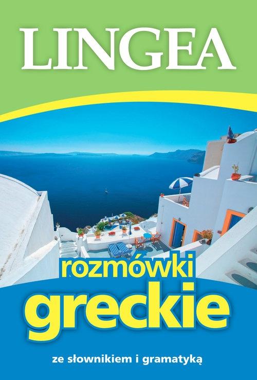 Rozmówki greckie wyd. 5 Praca zbiorowa