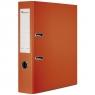 Segregator dźwigniowy Titanum, A4/75mm - pomarańczowy (267765)