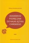 Akademicki podręcznik do nauki języka chińskiego Tom I Szkudlarczyk-Brkić Wisława