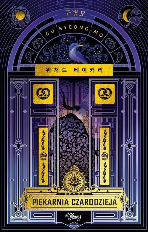 Piekarnia czarodzieja Byeong-mo Gu