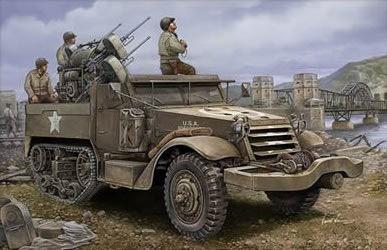 TRUMPETER M16 Multiple-G un Motor
