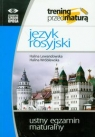 Język rosyjski Ustny egzamin maturalny Lewandowska Halina, Wróblewska Halina