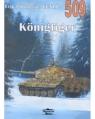 Tank Power VOl. CCXLII 509 Konigtiger