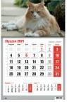 Kalendarz 2021 jednodzielny mix wzorów
