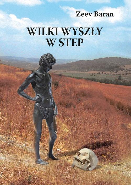 Wilki wyszły w step Baran Zeev