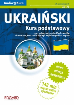 Ukraiński Kurs podstawowy + kod do nagrań dla początkujących