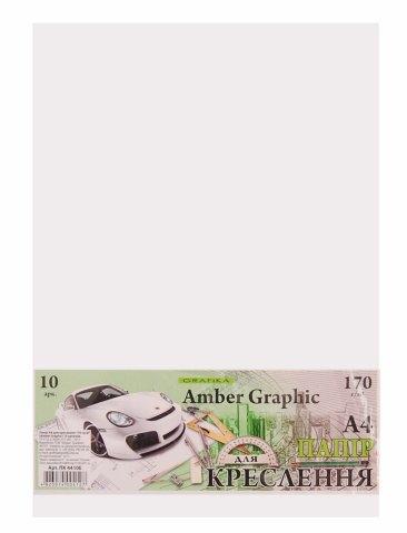Papier Kraft do kreślenia i rysowania A4 10 arkuszy 170g/mg2