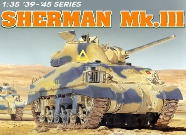 Sherman Mk.III (6313)