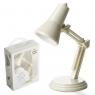 The Book Lamp - lampka do książki - biała