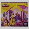Play-Doh Disney Princss Boutique (A2592)