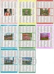 Kalendarz plakietka 2014 MIX wzorów praca zbiorowa