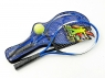 Rakieta do tenisa ziemnego Adar w pokrowcu (433144)
