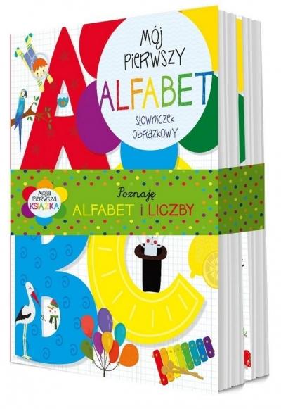 Pakiet: Mój pierwszy alfabet/Moje pierwsze liczby praca zbiorowa